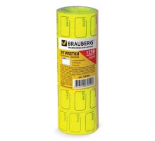 Ценники 1 упаковка 35*25мм Брауберг желтый 123584