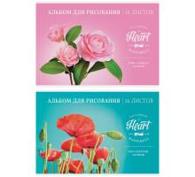 """Альбом для рис 16л СПЕЙС А4 """"Цветы.Love & happines"""