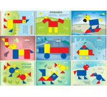 Альбом заданий №3 Блоки Дьеныша для старших