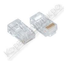 коннектор для UTP кабеля 8Р8С RJ45