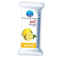 запасной блок РУСАЛОЧКА WC освежающий лимон