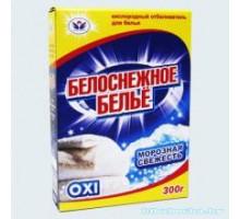 отбеливатель АСЕ 1л для белой ткани