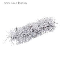 Браслет карнавальный серебро 302239