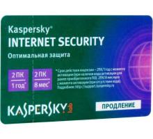 ПО Kaspersky Anti-Virus карта 2пк/1год