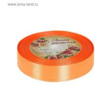 Лента атласная ,20мм,23 м, №83 цвет апельсин 12182