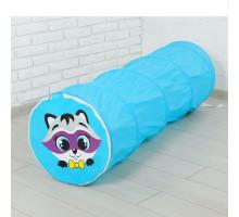 """Детский туннель """"Енот"""" цвет голубой 3142298"""