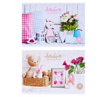 Альбом для рис 16л ArtSpace Stuffed animais 23029