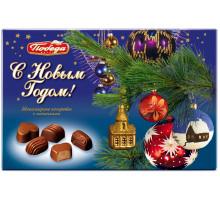 """Конфеты Шоколадные Ассорти """"С Новым годом и Рождес"""