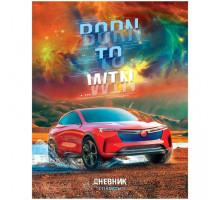 Дневник 1-11кл 40л Car Born to win  25037