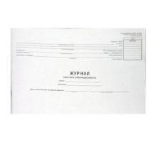 Журнал кассира -оперц.СПЕЙС 48л.