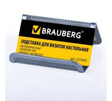 Подставка д/визиток BRAUBERG металл.43*95*71мм, че