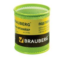 Подставка БРАУБЕРГ метал св-зеленая 231982