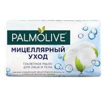 мыло ПАЛМАЛИВ 90гр Мициллярный уход