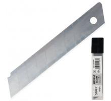 Набор лезвий СТАФФ для канц. ножей 18мм, 235466