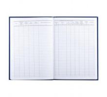 Журнал регистрации исходящих документов 96л 130147