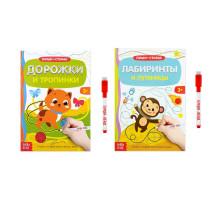 "набор книг с маркером ""Пиши-стирай"" 3822459"