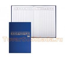 Журнал регистрации входящих документов 96л 130146