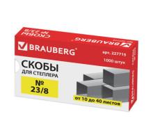 Скобы №23/8 БРАУБЕРГ до 40л. 227715