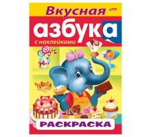 Раскр-книжка ХАТ А4 8л Вкусная азбука, с наклейкам