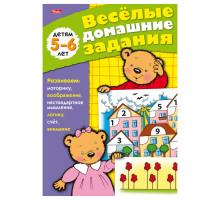Книжка-пособие ХАТ А5 8л. Весёлые дом задан 5-6лет