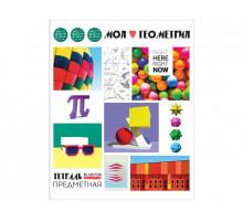 """Тетрадь предм. 36л.СПЕЙС """"Геометрия"""" 17382"""