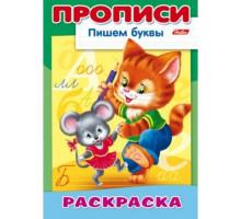 Книжка-пособие ХАТ А4 8л. Пишем буквы, Кошки