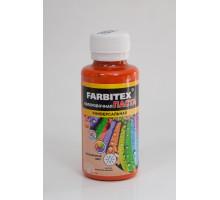 Колер паста универсальная Farbibitex 0.1л рубин