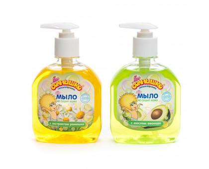 мыло жидкое МОЕ СОЛНЫШКО 300мл с маслом авокадо