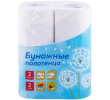 полотенца бумажные OfficeClean 2шт  белые 249813
