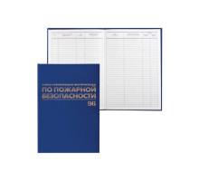 Журнал регистр. инструк. по пожарн. безоп. 130150