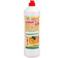мыло жидкое ВЕСНА 1000гр 72% хозяйственное